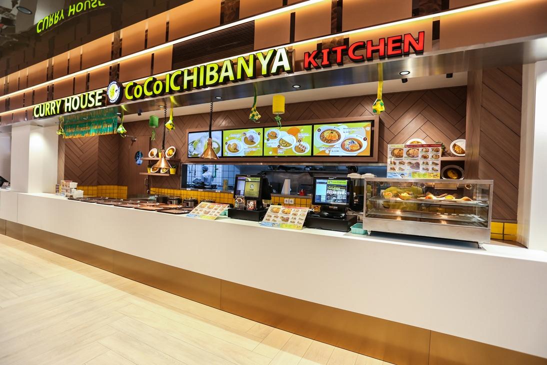 Coco Ichibanya Kitchen