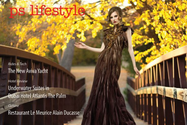 PS-LIFESTYLE-SEPTEMBER-2017