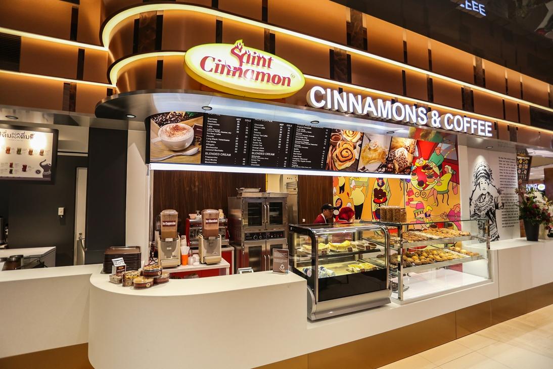 St. Cinnamon