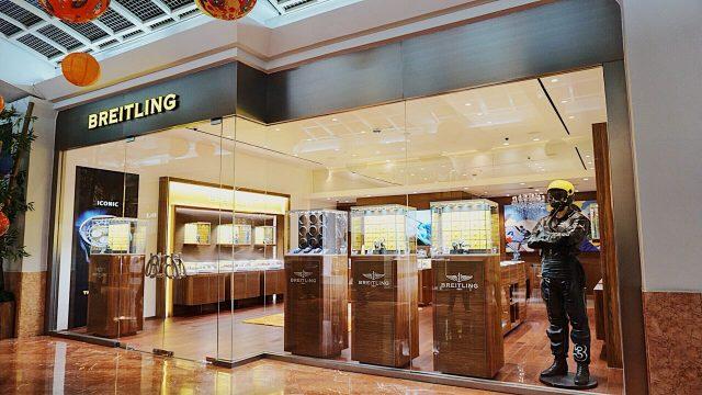 Breitling Boutique