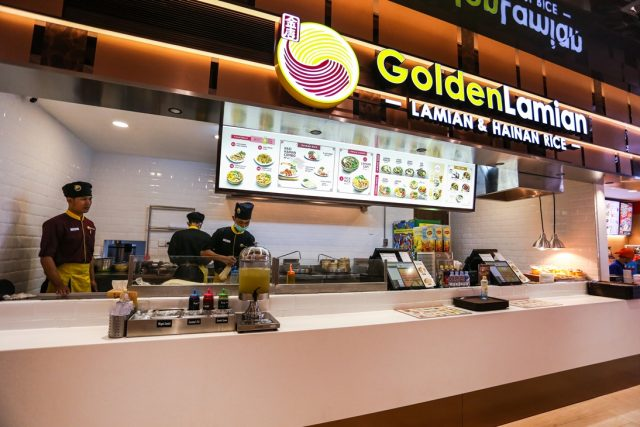 Golden Lamian
